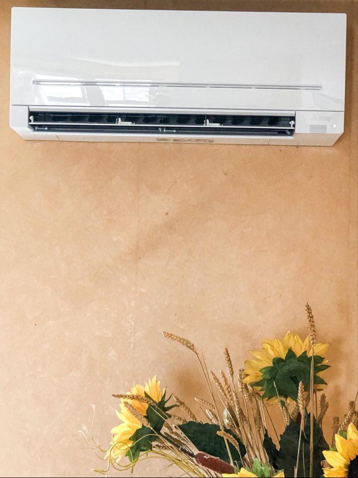 Pompe à chaleur splits froid Domo Conseil Toulouse